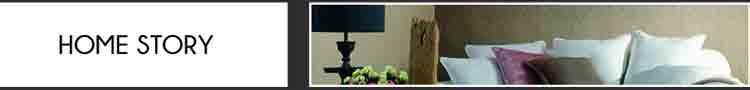 marburg-home-story-comptoir-des-peintures-reims